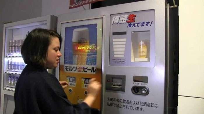 Пиво в вединговых автоматах.