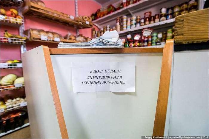 Что пьют в российской глубинке (7 фото)