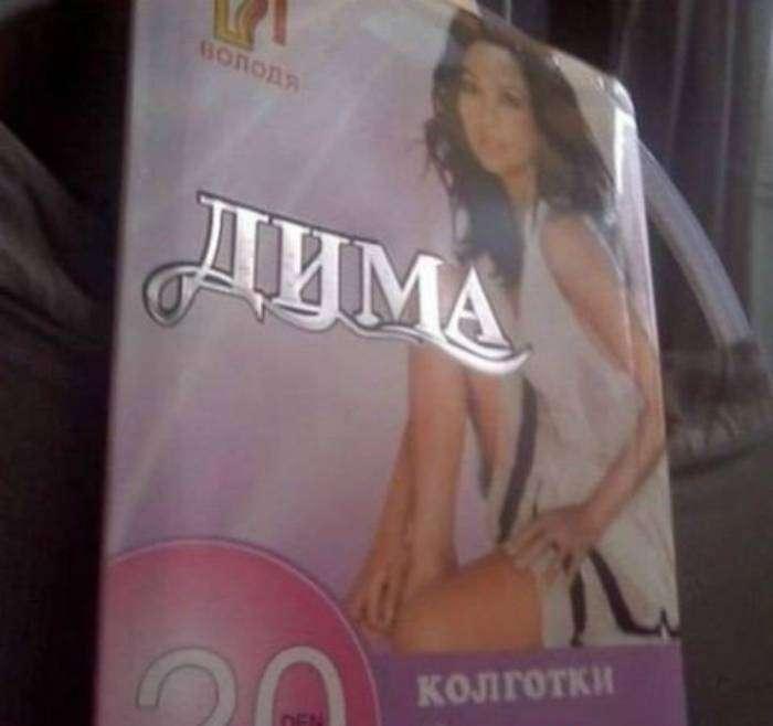 Колготки «Дима».