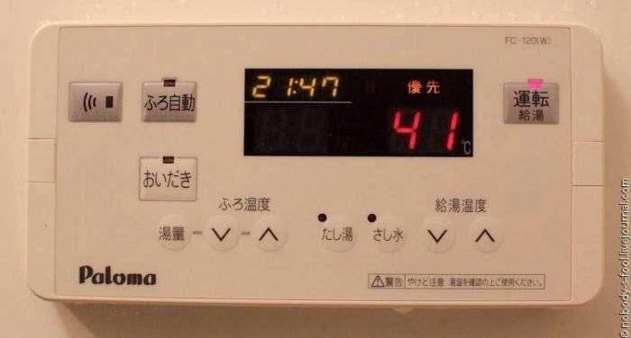 Чем оснащена среднестатистическая японская квартира? (19 фото)