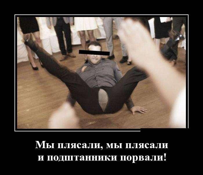 Демотиваторы на 01.03.2016г (30 фото)