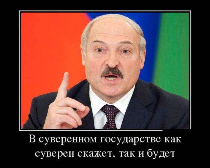 Демотиваторы на 03.03.2016г (30 фото)