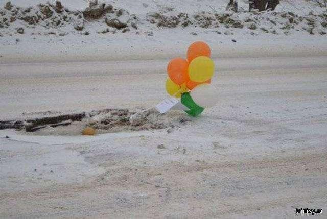 """Отпраздновал День рождения """"любимой"""" дорожной ямы (3 фото)"""