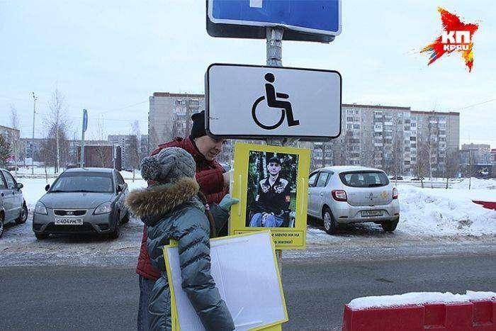 Пятиклассница отучила водителей занимать места для инвалидов (4 фото)