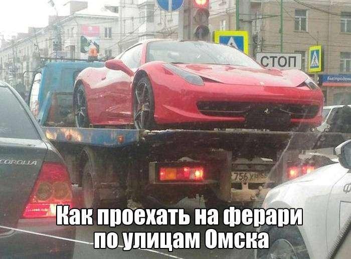 Чертовски прикольные фото на 9.03.2016г (107 фото