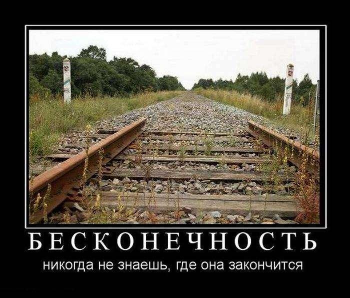 Демотиваторы на 11.03.2016г (30 фото)