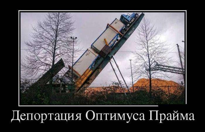 Демотиваторы №1282 (30 фото)