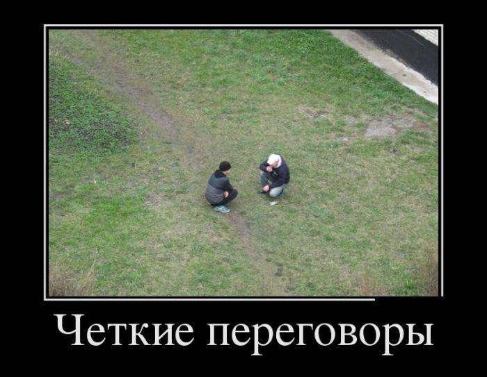 Демотиваторы на 15.03.2016г (30 фото)