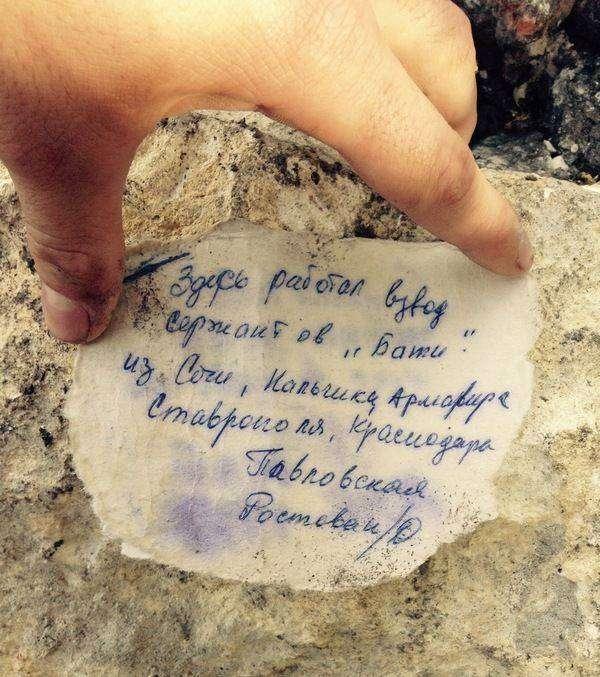Послание от военнослужащих, пролежавшее в бутылке 39 лет (5 фото)