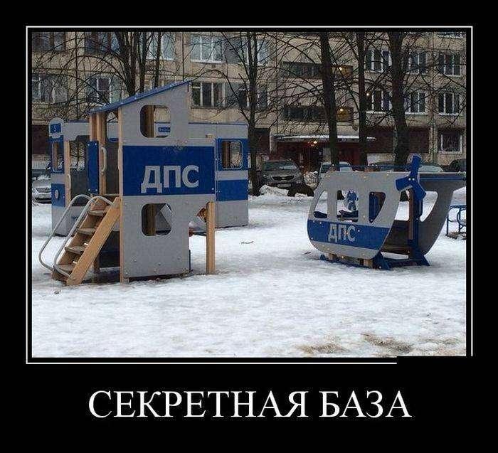 Демотиваторы на 21.03.2016г (30 фото)