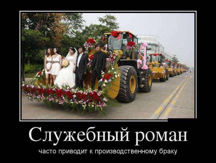Демотиваторы на 23.03.2016г (30 фото)