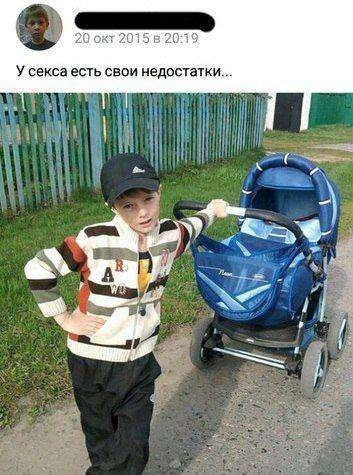 Подборка прикольных фото №1340 (123 фото)