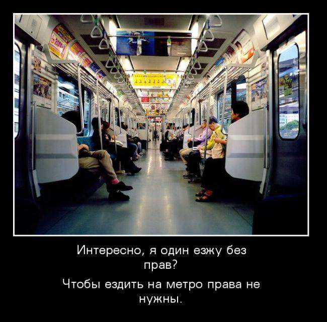 Демотиваторы на 25.03.2016г (30 фото)
