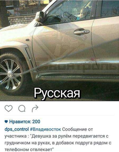 Безответственная мать за рулем автомобиля (3 фото)