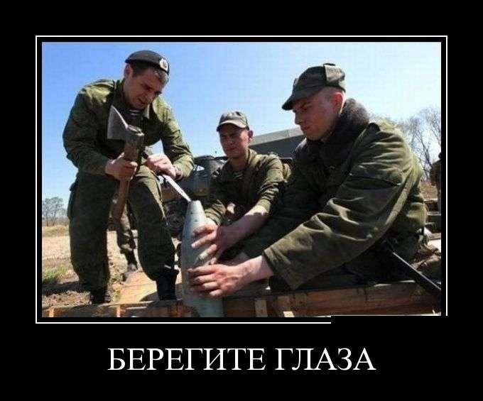 Демотиваторы на 01.04.2016г (30 фото)