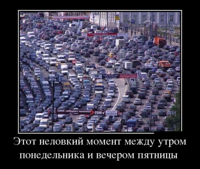 Демотиваторы на 04.04.2016г (30 фото)