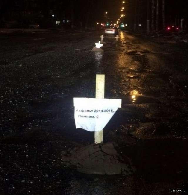 В Ижевске «похоронили» асфальт (2 фото)