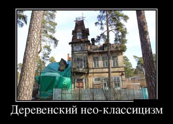 Демотиваторы на 05.04.2016г (30 фото)