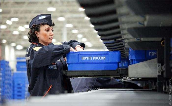 АСЦ Почта России (33 фото)