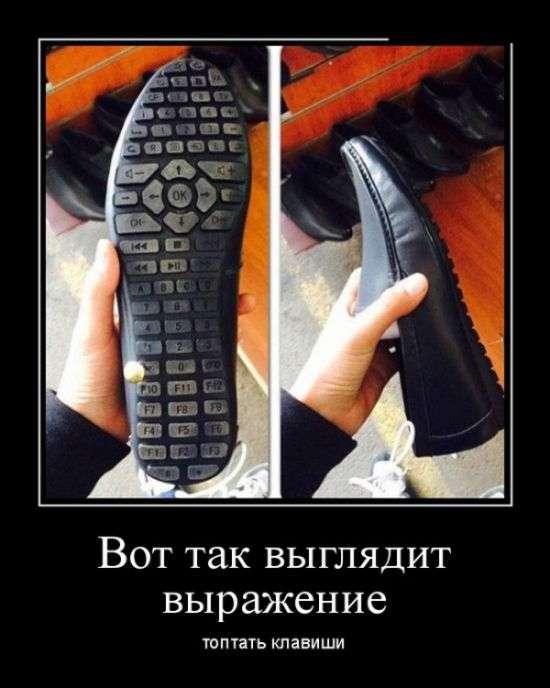 Демотиваторы на 06.04.2016г (30 фото)