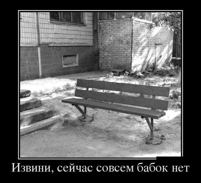 Демотиваторы на 07.04.2016г (30 фото)