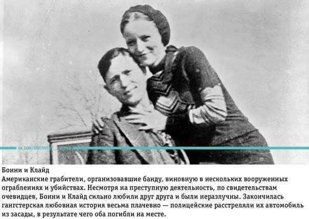 Десять самых известных трагических историй любви (10 фото)