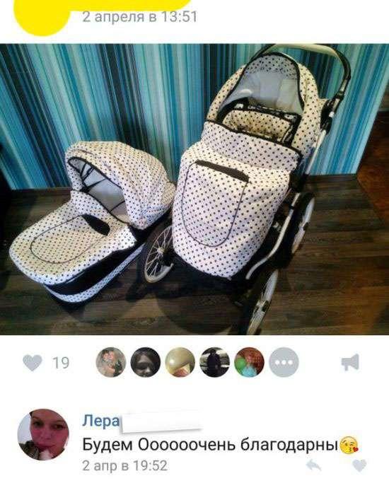 Как добрая девушка отдала коляску даром (4 фото)