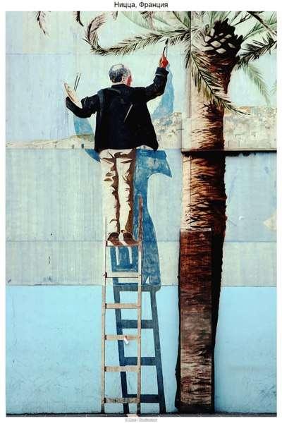 9 душевных работ стрит-арта (9 фото)