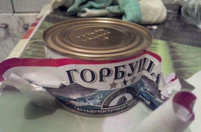 «Заманчивая» акция в супермаркете (3 фото)