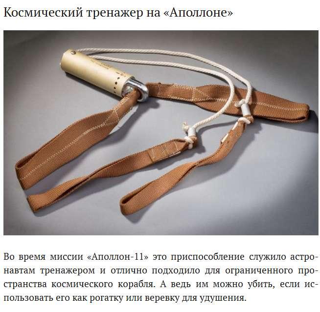 Оружие космонавтов (17 фото)