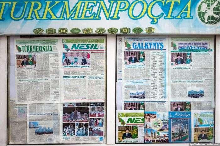Запретный Туркменистан (12 фото)