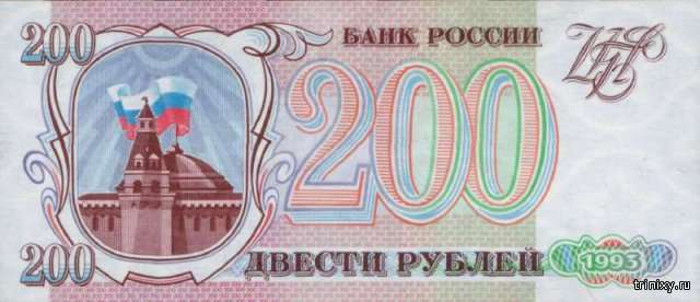 Новые купюры банка в России выйдут уже в 2017 году (2 фото)