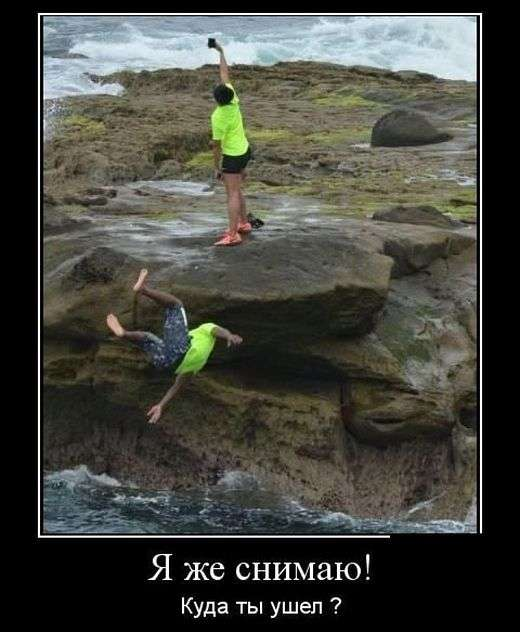 Демотиваторы на 18.04.2016г (30 фото)