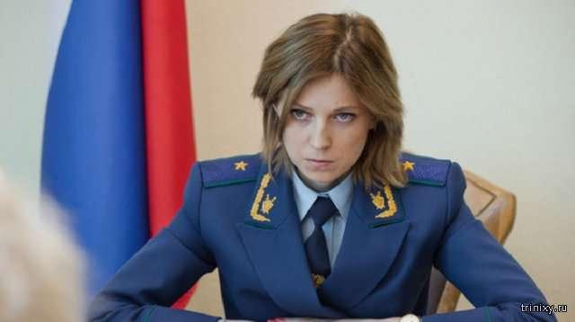 Ленур Ислямов пригрозил Наталье Поклонской (2 фото)