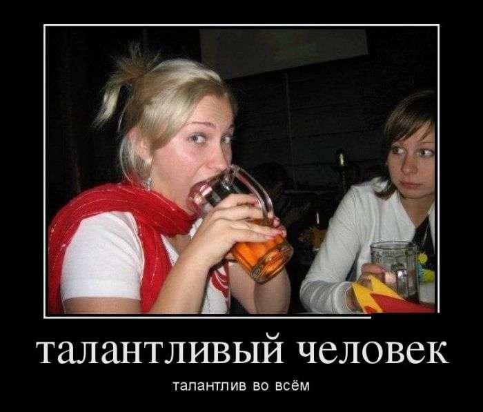 Демотиваторы №1307 (30 фото)