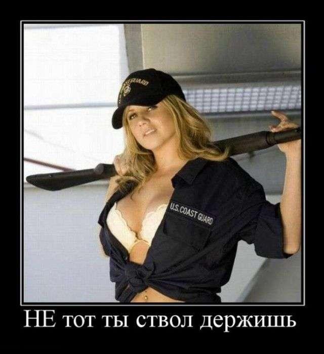 Демотиваторы №1311 (30 фото)