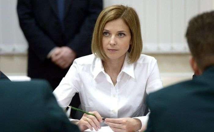 Прокурор Крыма Наталья Поклонская в штатском (18 фото)