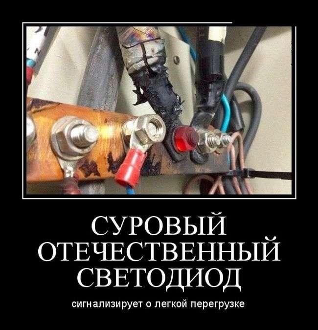 Демотиваторы №1315 (30 фото)