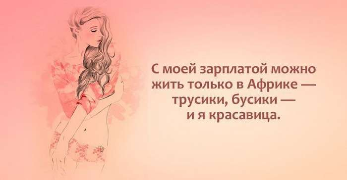 16 открыток о мужчинах, женщинах и всех прелестях отношений  девушки, открытки