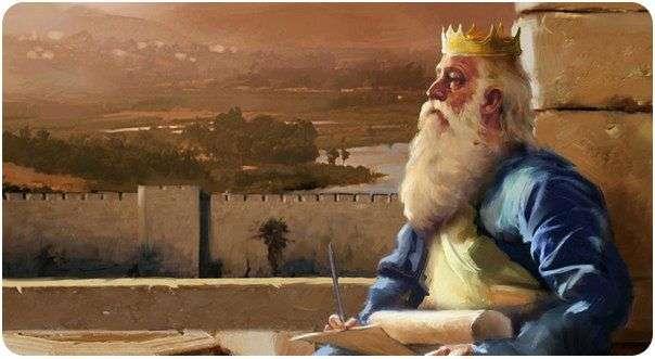 Мудрости царя Соломона.