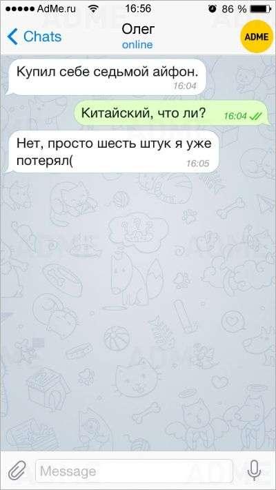 Забавные СМСки