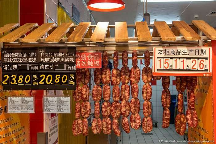 Сладкая колбаса или чем питаются обычные китайцы