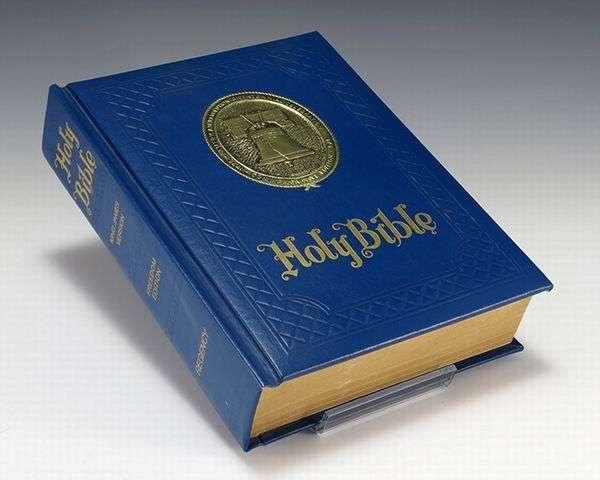 Самые неожиданные и малоизвестные факты о Библии