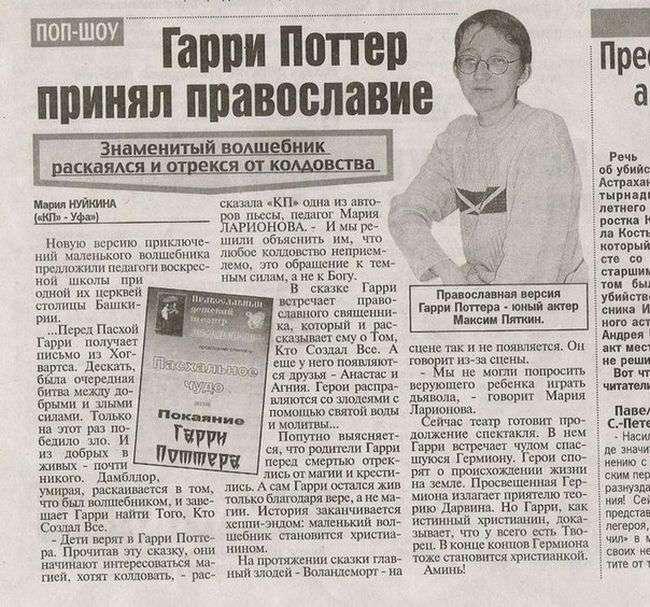 Демотиваторы + прикольные картинки | 2016-02-11