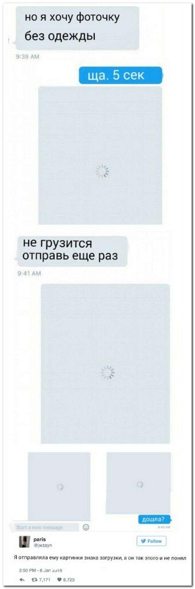 Смешные комментарии из социальных сетей 22.02.16