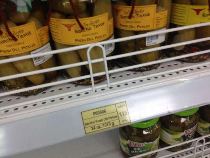 Огурцы соленые - 234 рубля заграница, пора валить, таиланд, факты