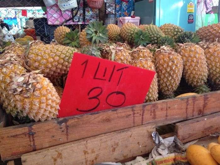 Средний ананас 61 руб./штука заграница, пора валить, таиланд, факты