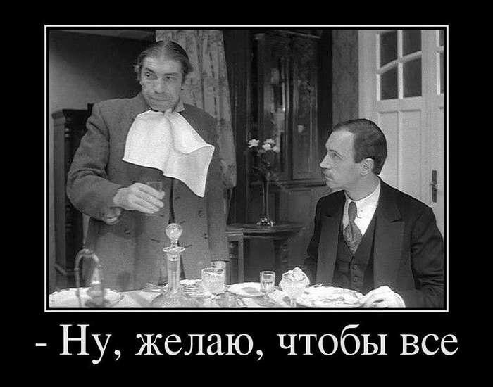 Крылатые фразы из великих фильмов Советского Союза