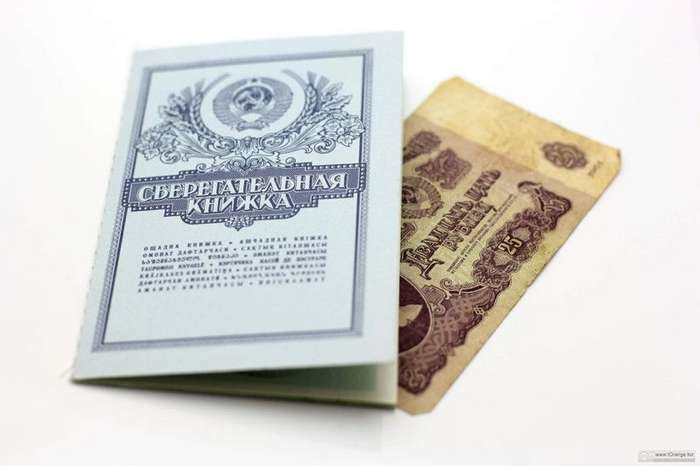 Изображение - Получаем компенсацию по вкладу ссср за умершего родственника legendarnie_veshi_po_kotorim_ja_pomnju_sssr-35