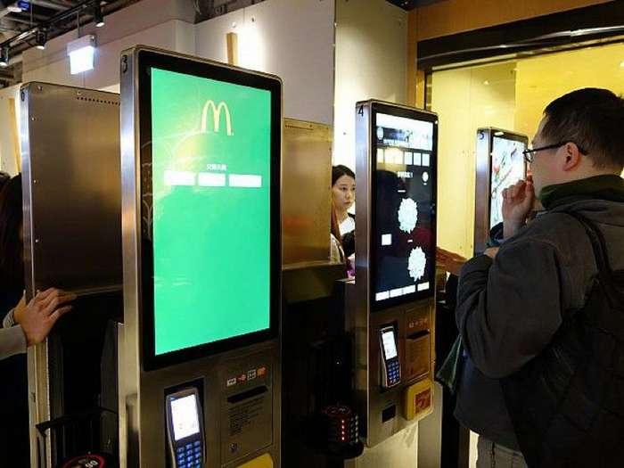 А-а-а-а-а, мы теряем «Макдоналдс»!